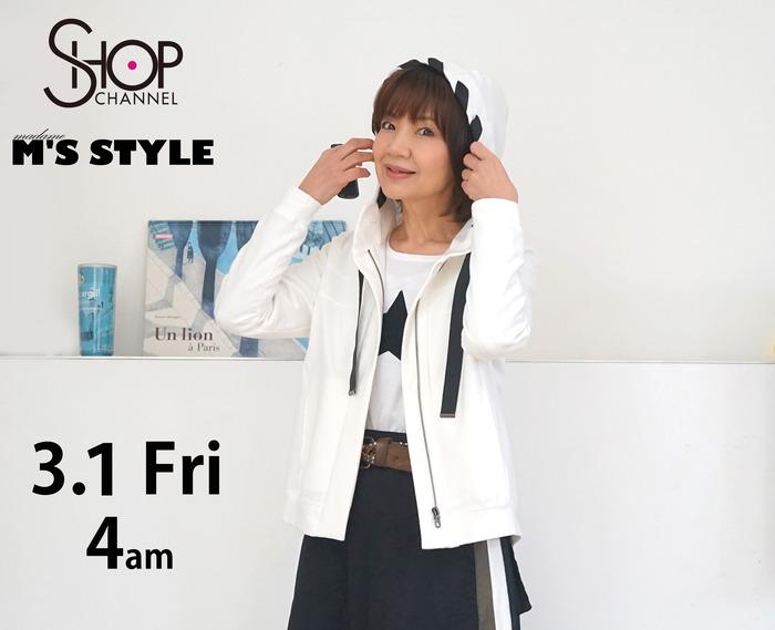 M'S ショップチャンネル3月1日 4時