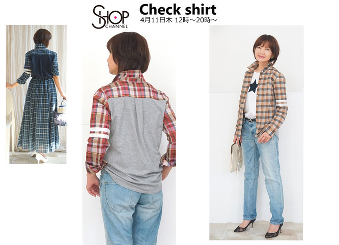 ShopChannel Check shirt