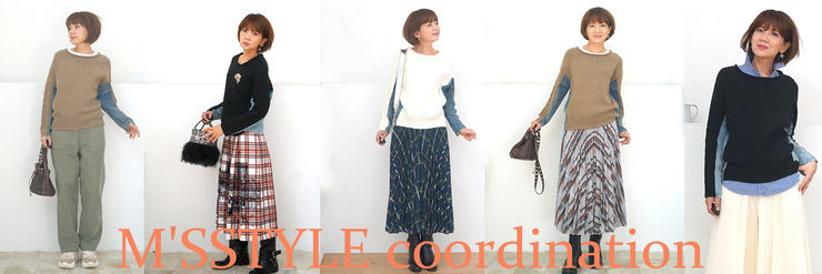 M'SSTYLE coordination