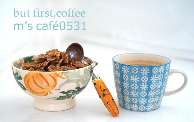 cafe05312018