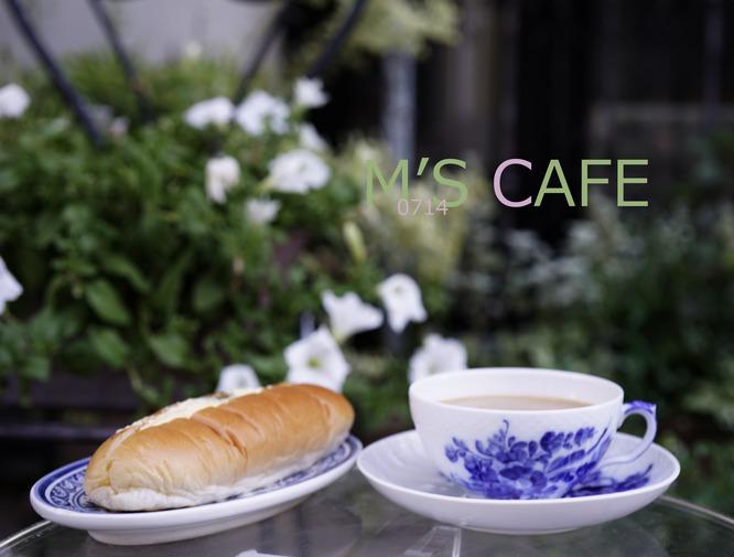 cafe07142017