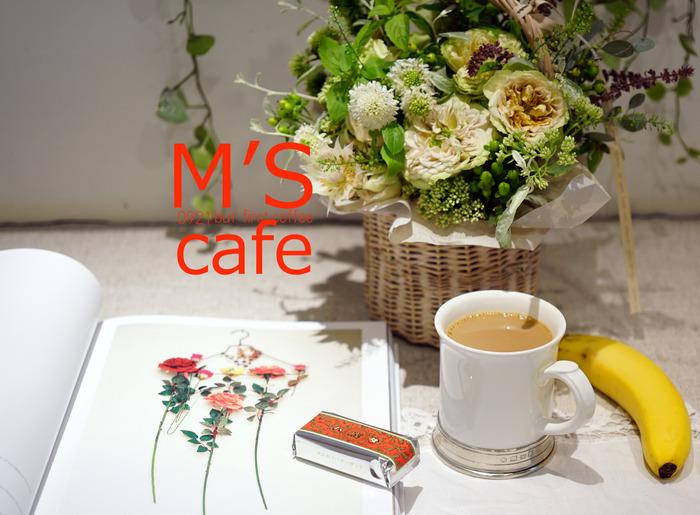 cafe09212018