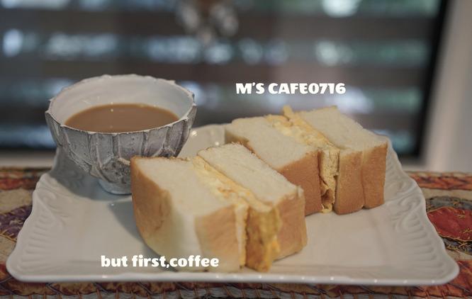 cafe07162019
