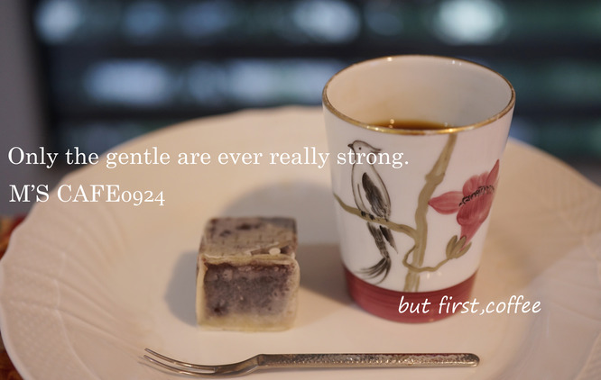 cafe09242020