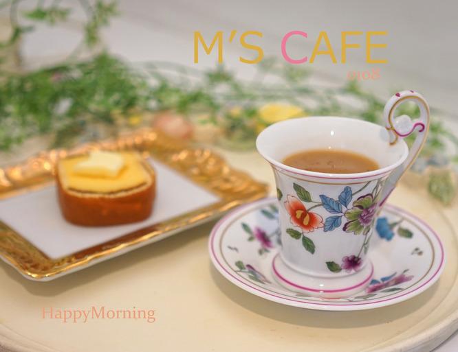 cafe01082018