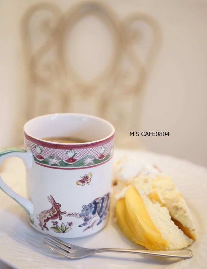 cafe08042017