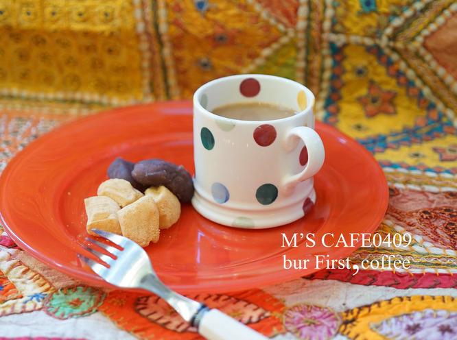 cafe04092018