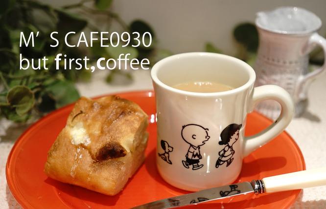 cafe09302018