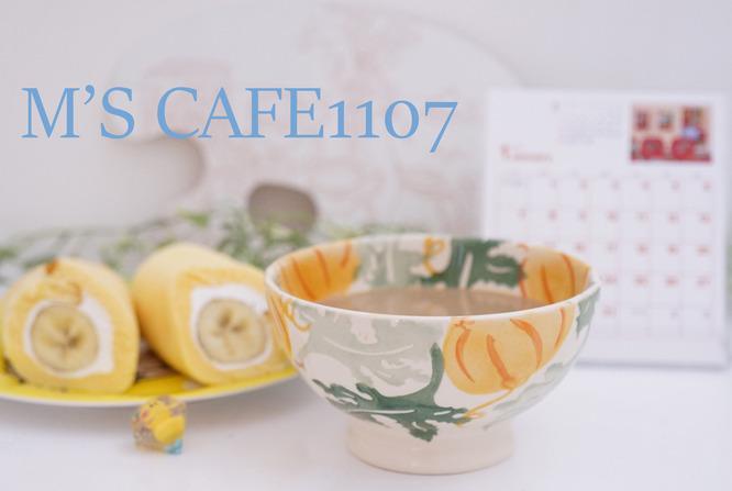 cafe1107