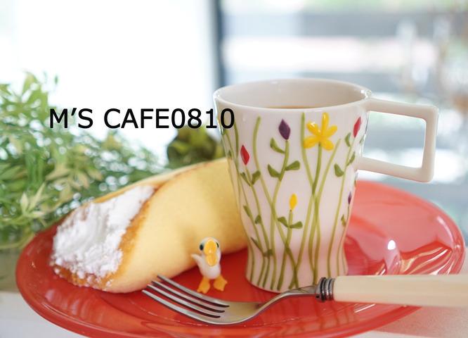 cafe08102018