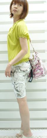 3迷彩パンツ 20000円