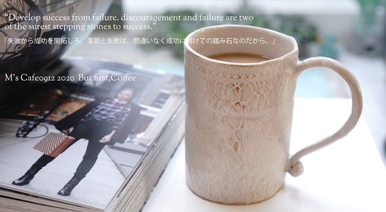 cafe09122020