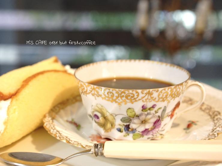 cafe01312019