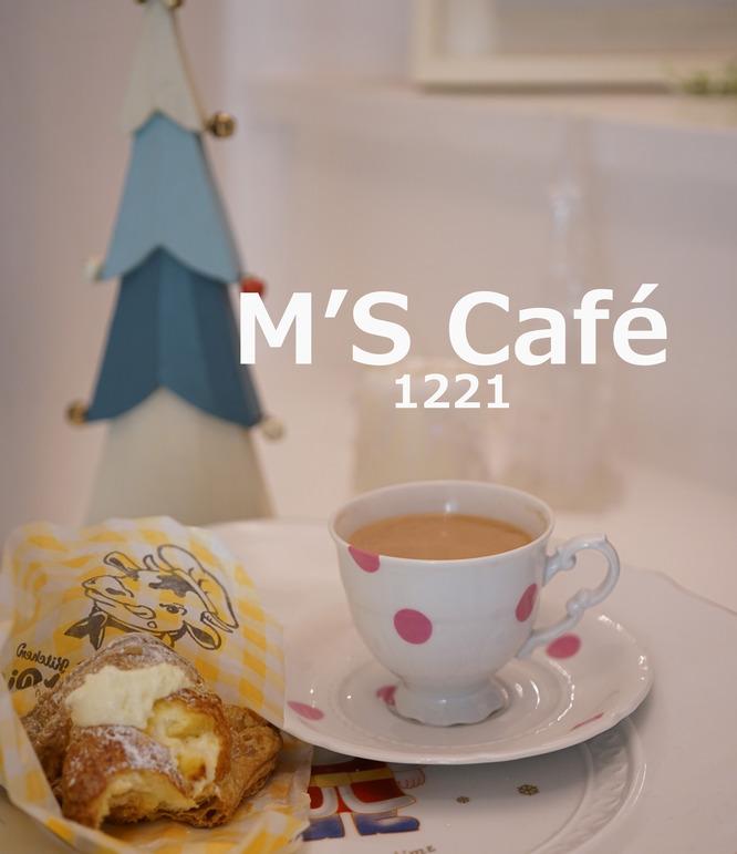 cafe12212017
