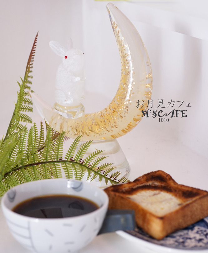 cafe10102017