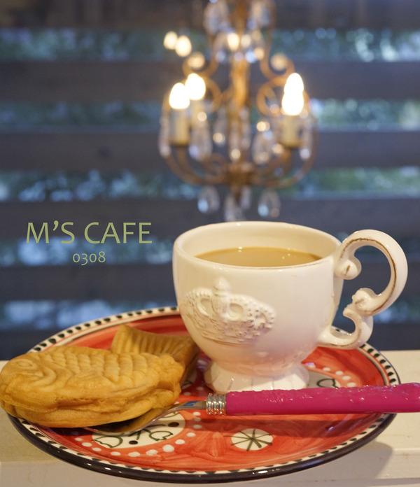 cafe03082017