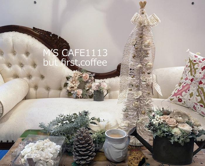 cafe11132018