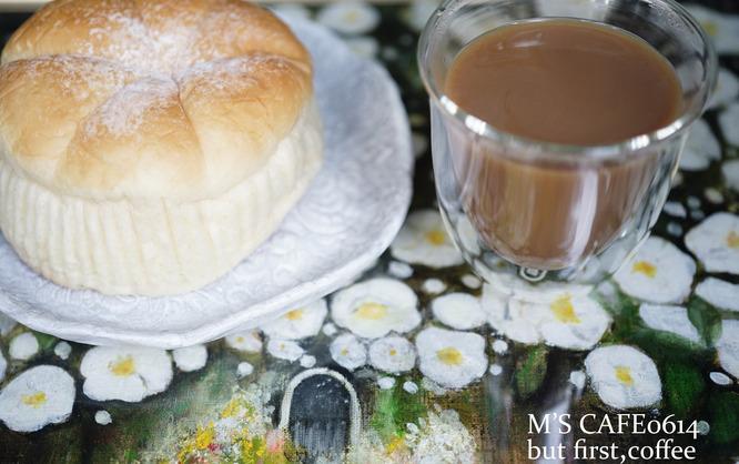cafe06142019