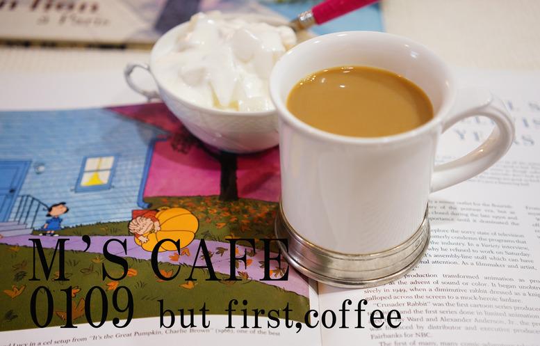 cafe01092019
