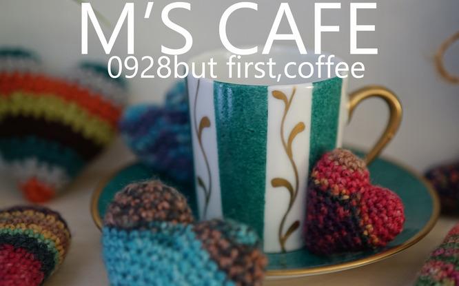 cafe09282019