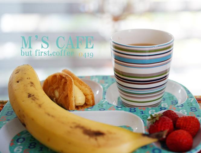 cafe04192019