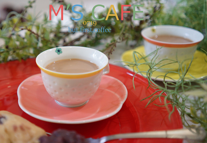 cafe07192018