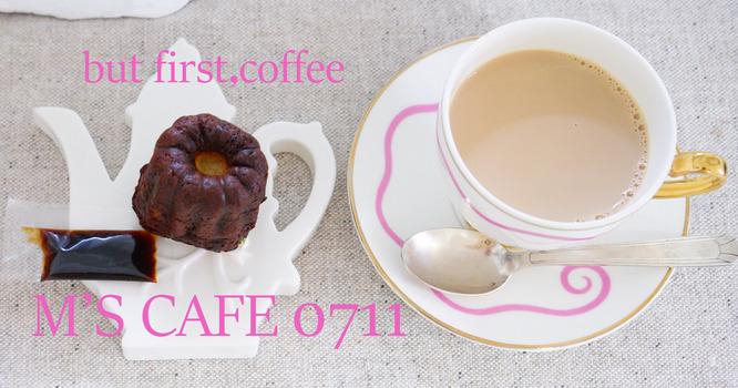 cafe07112020
