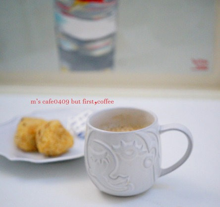 cafe04092020