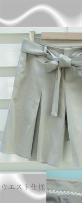 1 ドーリーシーンのキュロットスカート13000円