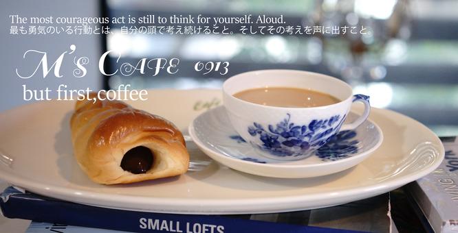 cafe09132020