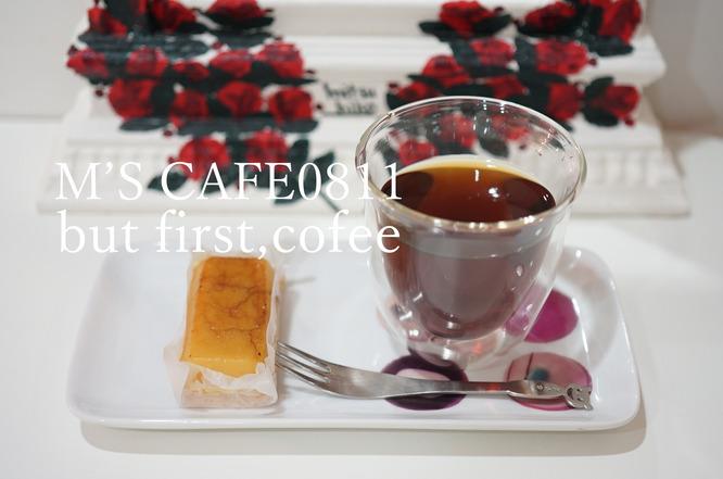 cafe08112019