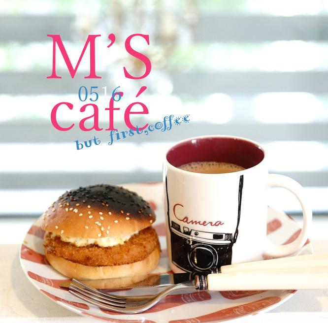 cafe05162018