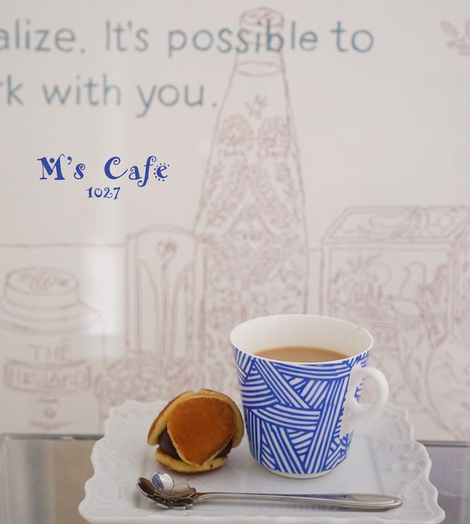 cafe10272017a