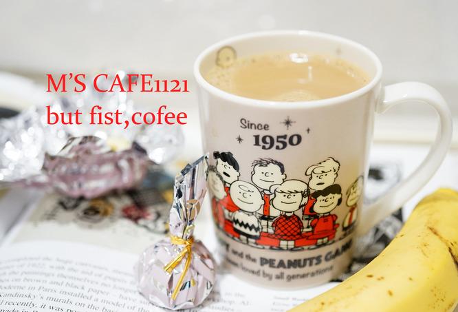 cafe11212019