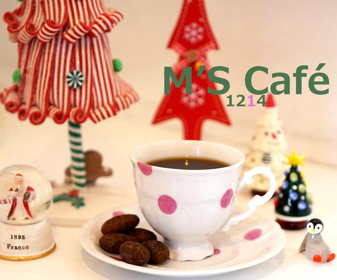 cafe12142017