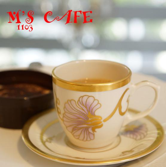 cafe11032017