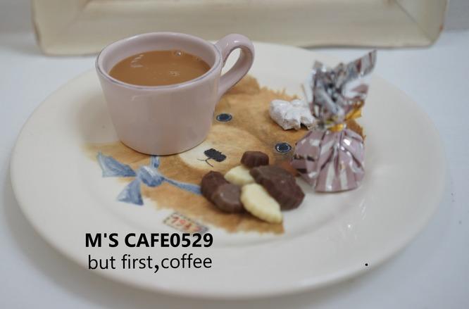 cafe05292019