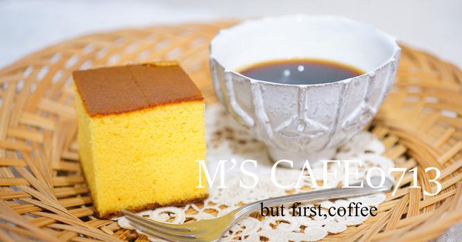 cafe07132020
