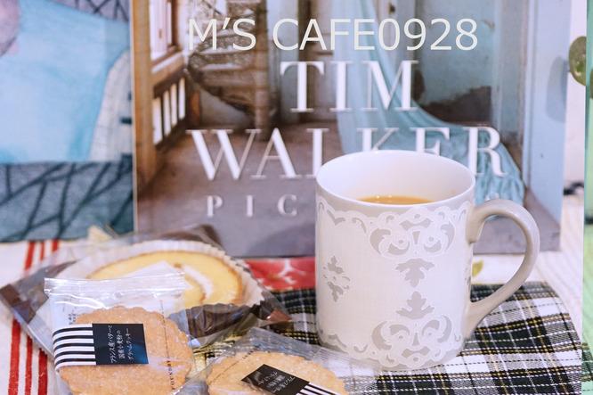 cafe09282018a