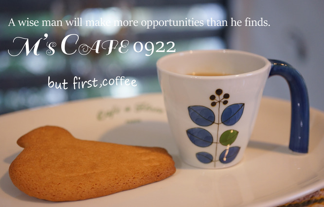 cafe09222020