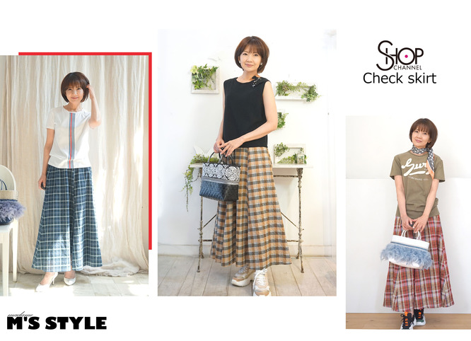 ShopChannel Check skirt