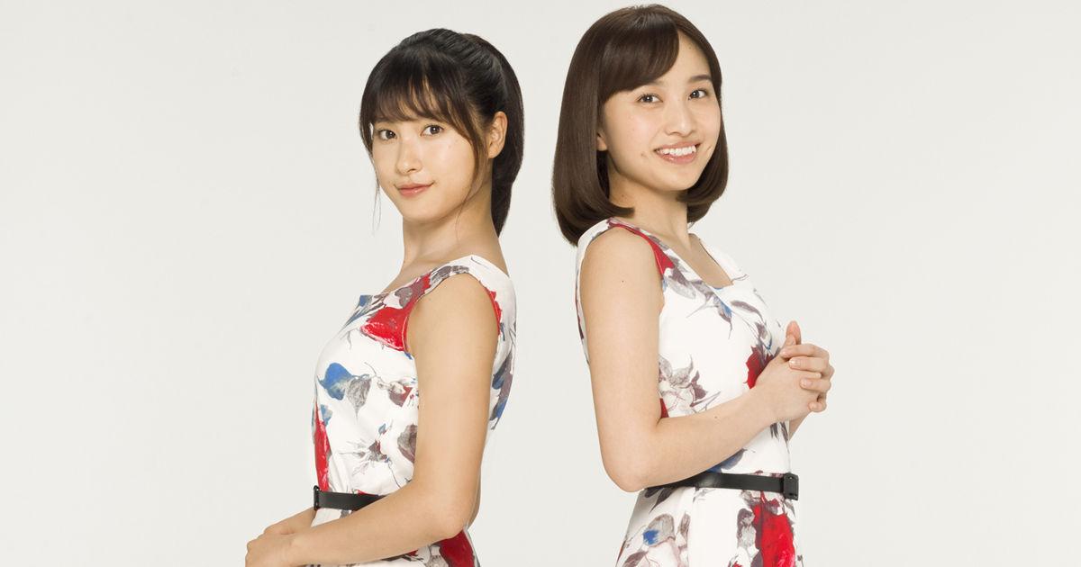 【芸能】可愛らしい! 土屋太鳳&百田夏菜子、すっかり意気投合 向井理をイジる「スタイルが良すぎて…」