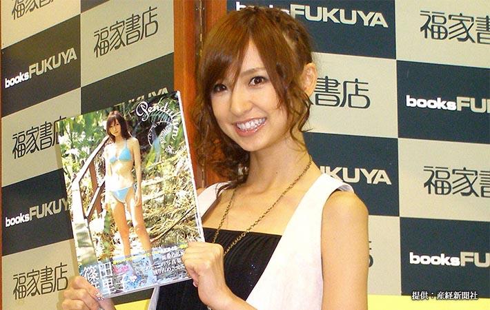 【芸能】おめでとう!!! <篠田麻里子>3歳年下の実業家との結婚発表!共通点は「玄米を食べて育った」