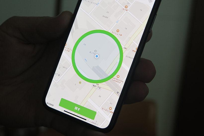 ↑最後に接続が切れた場所を地図で確認できる