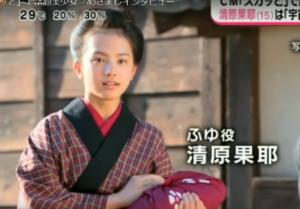 【芸能】大注目! 16歳にしてすでに別格…ブレイク必至の新人女優・清原果耶の素顔