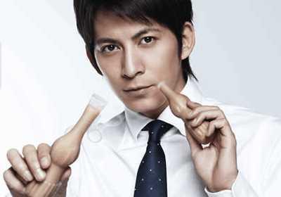 【芸能】いいですね〜  岡田准一、宮崎あおいとの「5億円新居」建築中