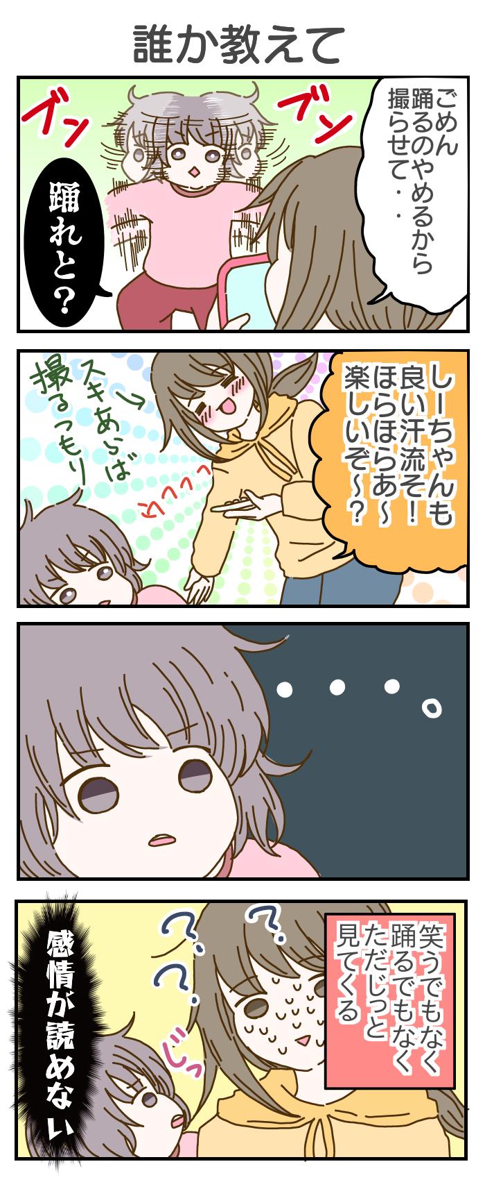 IMG_7189