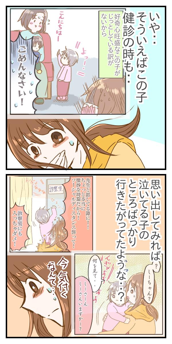 IMG_6990