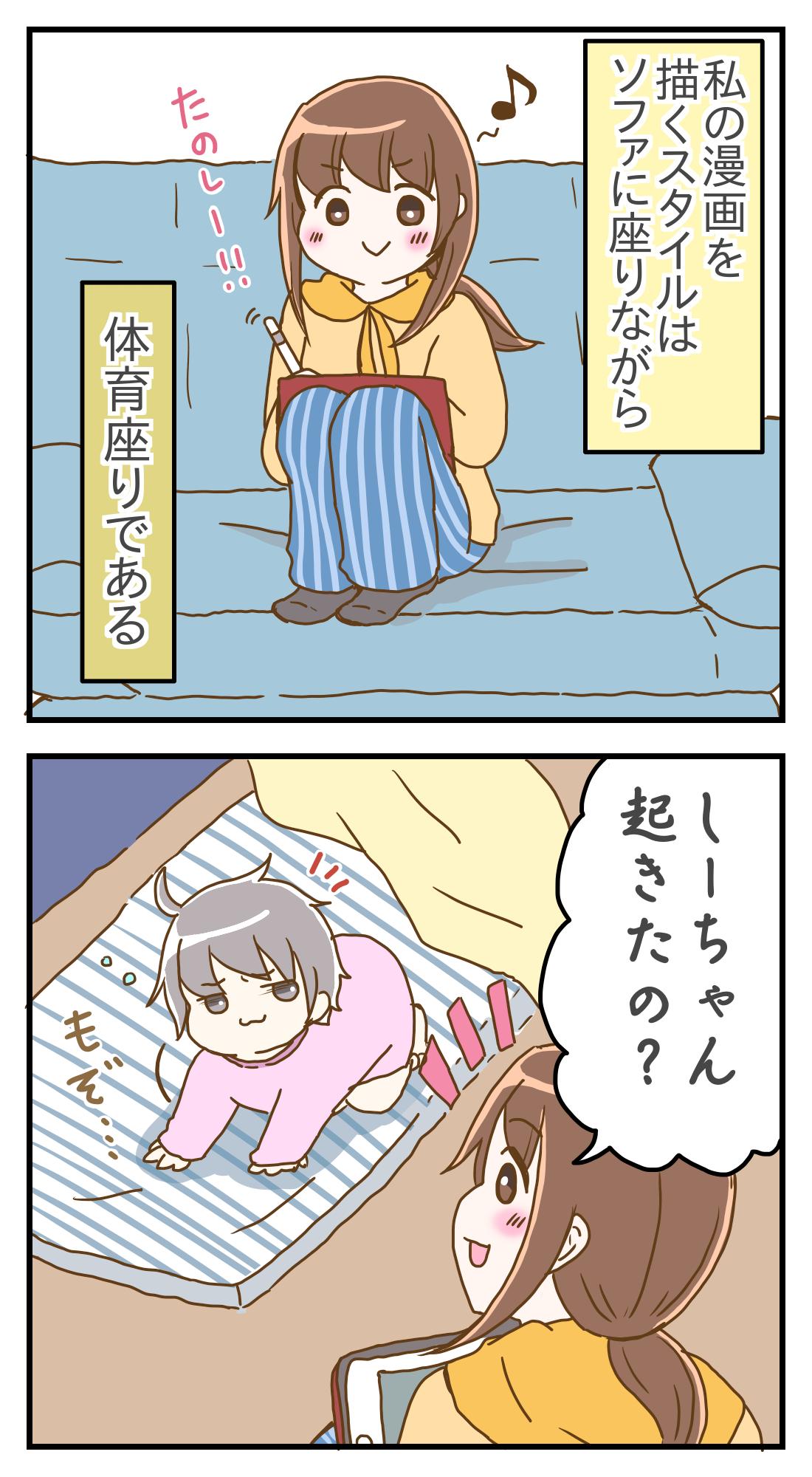 IMG_6073