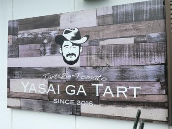 yasai2